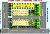 Bán đất tin SOCK 16 lô nay còn 1 lô duy nhất tại Nguyễn Xí,Bình Thạnh cam kết sinh lời.Bán giá F1.