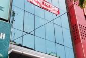 Cho thuê văn phòng tại Phố Vọng, Hai Bà Trưng, Hà Nội diện tích 140m2