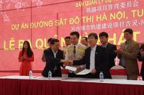 Khai thác thương mại đường sắt Cát Linh - Hà Đông vào năm 2018