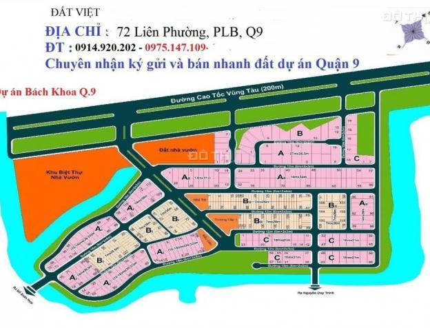 Bán đất lô A1 dự án Bách Khoa, Phú Hữu, Quận 9. Vị trí đẹp, giá 17 tr/m2 6917248