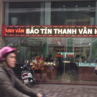 Chính chủ cho thuê nhà mặt phố Nguyễn Khuyễn – Đống Đa, 75m2, 4.5 mt, 32 tr/th 7596726