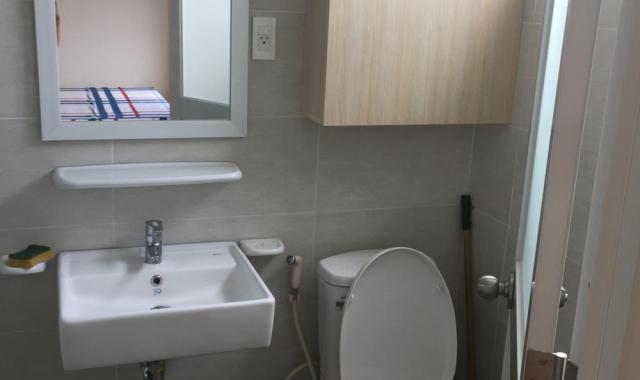 Chuyển nhượng Fuji Residence giá cực tốt, 2PN, 2 WC, căn góc tầng cao, LH 0935.365.384