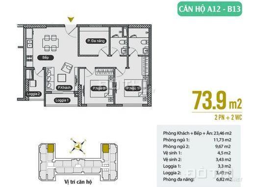 Bán căn hộ chung cư tại dự án Anland 2, Hà Đông, Hà Nội