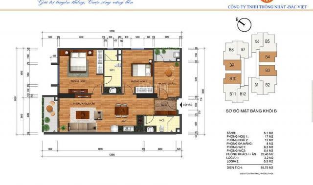 Chính chủ, cần bán căn hộ B03 Thống Nhất Complex, DT 88m2, 30 tr/m2. LH 0969.516.205