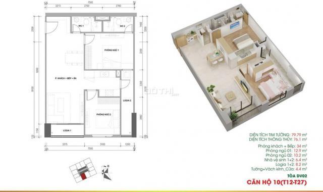 Mở bán đợt cuối bảng hàng ngoại giao giá ưu đãi tầng 8,12,16,18 dự án Rose Town 79 Ngọc Hồi