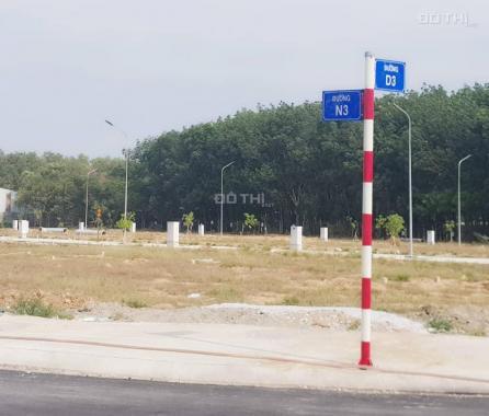 Bán đất dự án gần thành phố mới Bình Dương, 690 triệu/1 nền