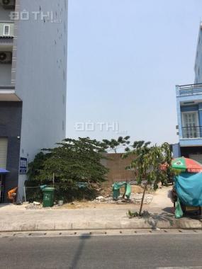 Bán đất mặt tiền tại Đường Đại Lộ Đông Tây, P. 16, Quận 8, Hồ Chí Minh, DT 128.1m2, giá 17 tỷ