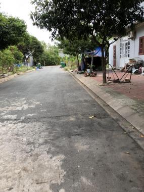 Tôi chính chủ cần bán lại lô đất MT Nguyễn Thị Tú, giá thấp hơn thị trường