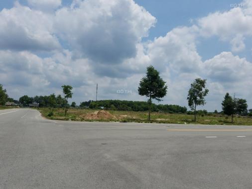 Chỉ 550tr sở hữu lô đất nền ngay TTHC Bàu Bàng, gần Quốc Lộ 13, Bình Dương