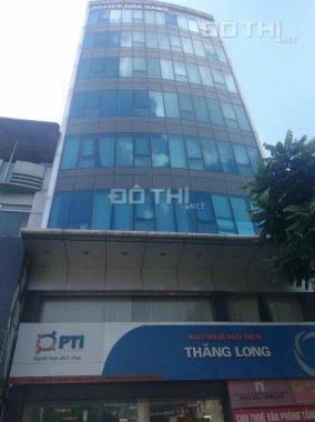Tòa nhà văn phòng tại Trần Thái Tông, Cầu Giấy, DT 130m2 x 10T, MT 7.2m, giá 40.5 tỷ. LH 0984056396