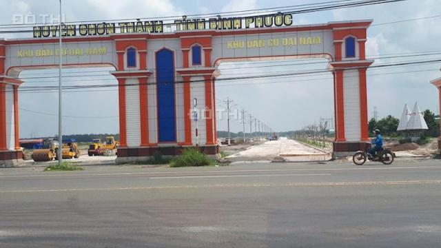 Bán gấp lô đất 2300m2/550tr ở đối diện KDC Đại Nam