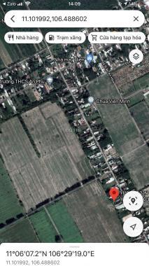 Bán đất thổ vườn 988m2 có 300m2 thổ cư ngay đường Nguyễn Thị Rành giá 3.3tr/m2