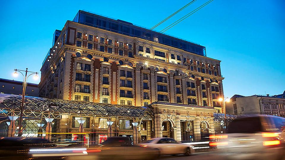khách sạn sang trọng nhất Moscow