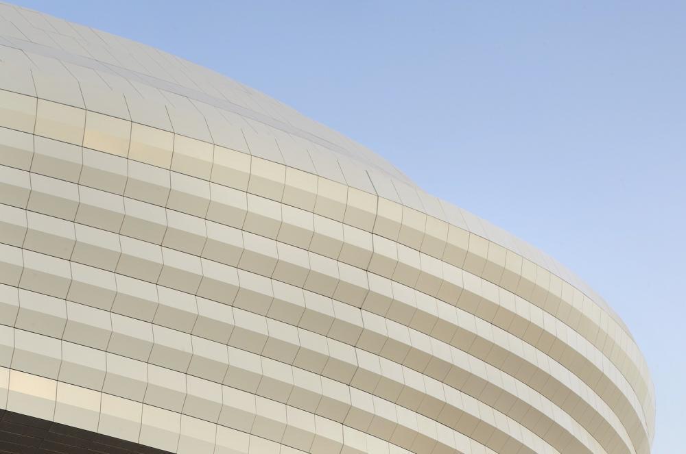 sân vận động Al Janoub