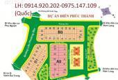 Bán đất dự án Điền Phúc Thành, đối diện công viên, vị trí đẹp, giá 22 tr/m2