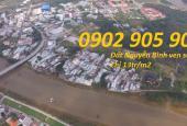 Đất nền liền kề Sadeco Phước Kiển, giá cực rẻ, chỉ 18 triệu/m2, 0902905900