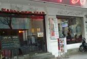 Gia đình cần bán nhà MT Nguyễn An Ninh, P. Bến Thành, Q1