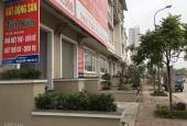 Phân phối chính thức đất nền khu A, B, C, D dự án Gleximco Lê Trọng Tấn giá rẻ nhất thị trường