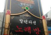 Chuyển nhượng quán Karaoke Hàn Quốc 48 Đình Thôn, Mỹ Đình
