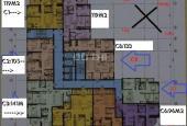Bán gấp chung cư SME Hoàng Gia, tầng 12, diện tích: 84m2 giá 16tr/m2. 0974 119 689