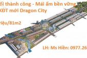 Khu đô thị Dragon City Thái Bình mọi mơ ước trong tầm tay quà tặng khủng chỉ có trong ngày