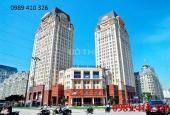 BQL cho thuê văn phòng tòa Sông Đà HH4, Phạm Hùng, Nam Từ Liêm đối diện Keangnam. LH 0989410326