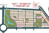 Chuyển ra Hà Nội muốn bán lô T dt 4.5x23m, khu I Thạnh Mỹ Lợi, giá 43tr/m2. LH 0886511621