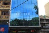Văn phòng cho thuê tại phố Triệu Việt Vương 60m2, 80m2, 100m2, 180m2. LH: 0931733628