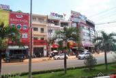 Đất nền trung tâm hành chính thị xã Đồng Xoài, Bình Phước