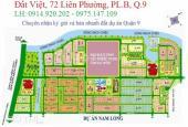 Cần bán đất nền lô B dự án Nam Long, Phước Long B, Quận 9, dt 112,5m2, đối diện công viên