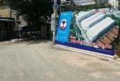 Đất bán đường số 7, Tô Ngọc Vân đường trước nhà 7m 54m2/1.8 tỷ SHR 2017, xây dựng tự do. 0931181923