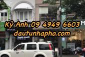 Nhà cần bán MT Cô Giang, P. Cô Giang, Quận 1, DT: 5.4x10m, 21.5 tỷ