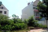Bán đất đường số 37, Tân Quy, Quận 7, DT: 15x20m, giá 70tr/m2. LH 0983105737 Lưu tin
