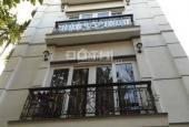 Bán nhà ngõ 26 Nguyễn Hồng, DT 53m2 x 4,5 tầng MT 4,2m. Giá 10,5 tỷ, LH 0982 824266
