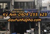 Bán rẻ nhà Quận 1 MT đường Nguyễn Thái Bình, nhà 1 trệt 1 lầu 4x17.8m, giá 38 tỷ