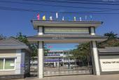 Bán đất Tân Thành - thị xã Phú Mỹ, Bà Rịa Vũng Tàu giá siêu rẽ chỉ 1,65 tr/m2