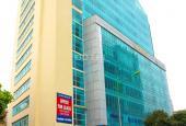 Cho thuê văn phòng mặt đường Hoàng Quốc Việt: 100m2, 130m2, 300m2, 600m2. Giá 200 nghìn/m2/tháng
