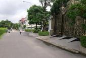 Bán gấp lô đất ngay KDC Phú Nhuận, phường Thới An, quận 12