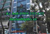 Bán nhanh nhà 70 tỷ MT đường Nguyễn Thông, P. 9, Quận 3, dt 9x20m, nhà 1 lầu, đang HĐ 162.05 tr/th