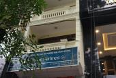 Siêu hot bán nhà Nguyễn Du, Hai Bà Trưng, 60m2, 5 tầng, MT 4m, giá 12 tỷ, LH 0971592204
