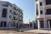 Chính chủ cần bán căn liền kề tại khu đô thị mới Đại Kim do Hacinco làm chủ đầu tư