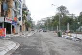 Siêu đẹp mặt phố Nguyễn Đình Chiểu 80m2, mặt tiền 12m, giá 33.7 tỷ - Mr Đoàn 0936372928