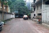 Bán nhà mặt phố (VIP) Ba Đình, phân lô, KD, 2 mặt thoáng, DT 60 m2 giá 14.9 tỷ