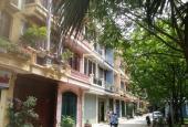 Hiếm, chính chủ bán nhà liền kề cực đẹp khu ĐTM Định Công, 70m2, 4 tầng, mặt tiền 4.4m, chỉ 9.5 tỷ