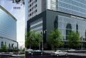 Ban quản lý bán sàn tại tòa Discovery Complex, DT: 50-1000m2. LH: 0938 613 888, giá 32 tr/m2