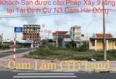Bán đất tái định cư Cam Hải Đông, Cam Lâm, 2 nền liền kề, full thổ cư, đường rộng 20m. 0909277255