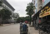 Cho thuê VP từ 15-20-25-30-50-100m2, đủ nội thất trung tâm phố Trần Thái Tông, chỉ từ 4 tr/th