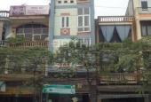 Bán nhà Nguyễn An Ninh 38m2 x 5 tầng, Q. Hai Bà Trưng, giá chỉ hơn 2 tỷ, giá đầu tư