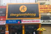 Bán nhà MT kinh doanh số 239-241 đường Tân Hương, P. Tân Quý, Q. Tân Phú, DT 8x18m, giá 33.5 tỷ