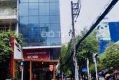 Góc 2 MT Nguyễn Thái Bình nhìn ra chợ Bến Thành, DT: 5x18m, 4 tầng, 60 tỷ. LH: Nguyễn Huy Realtor